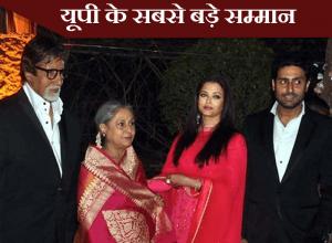 यूपी के 'यश भारती' सम्मान की जांच