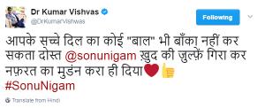 Kumar vishvas's tweet