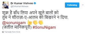 Kumar vishwas's tweet