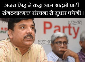 AAP-party-needs-to-improve-its-organizational-structure