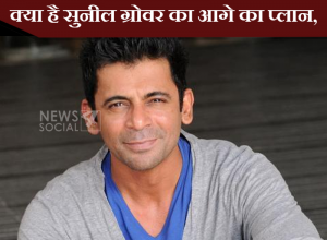 Why Sunil Grover denied to this big bollywood star