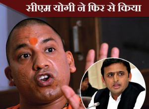 Yogi's new step against Akhilesh