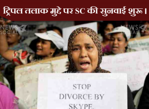 Triple Talaq Issue