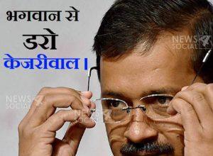 kapil-mishra-mother-anupama-mishra-aam-aadmi-party-hunger-strike-kejriwal