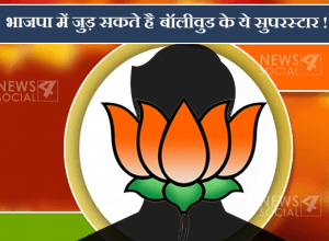 BJP's New Face