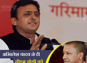Akhilesh is giving advise to CM Yogi