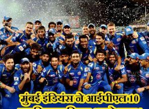 IPL Winner