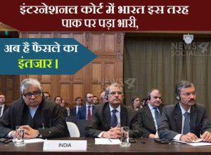 ICJ decision