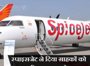 Spicejet offer new plans for customers