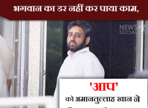 Amanatullah Khan resigns from AAP