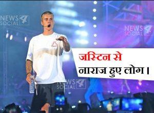 Justin Bieber made Indian fools