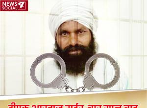 दीपक भारद्वाज मर्डर: चार साल बाद आरोपी महंत प्रतिभानंद गिरफ्तार!