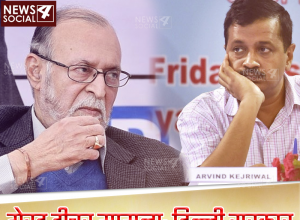 गेस्ट टीचर मामला: दिल्ली सरकार और उपराज्यपाल में टकराव!