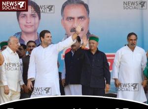 हिमाचल चुनाव: कांग्रेस ने जारी किया घोषणा-पत्र!