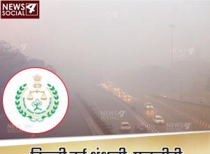 दिल्ली हुई धुंधली, एनजीटी ने लगाई फटकार!