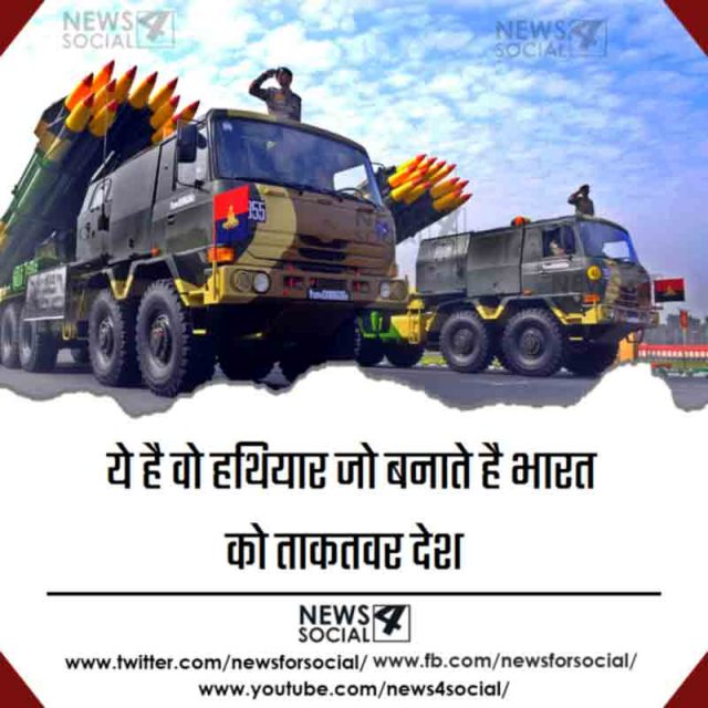 10-most-powerful-and-dangerous-weapons-of-the-indian-army-news4social