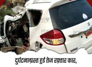 4-nepali-people-died-in-a-road-accident-at-azamgarh-3-injured-news4social