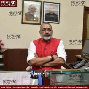 Bjp Politician Giriraj Singh