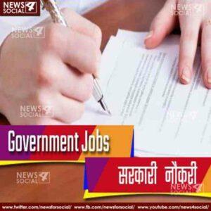 वो कौन से करियर है जो भारतीय महिलाओं के लिए बेहतर है