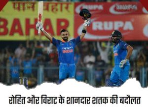 india-vs-west-indies-1st-odi-news4social