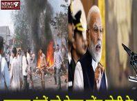 गुजरात दंगों को लेकर नरेंद्र मोदी के लिए आयी राहत की ख़बर