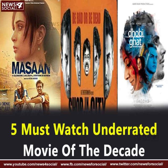 underrated-movies