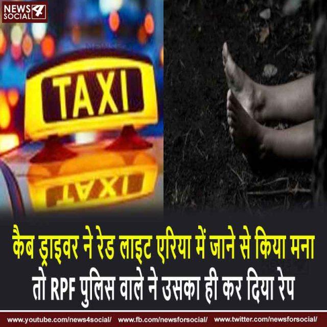 Mumbai cop rapes cab driver