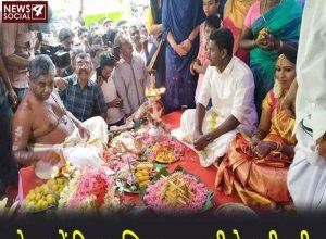 Keral Wedding