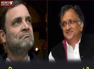 राहुल गाँधी और रामचंद्र गुहा