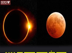 2020 Lunar eclipse time and date