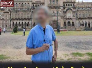 Mumbai Teacher