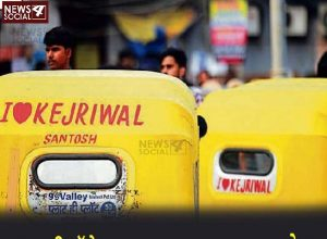 I Love Kejriwal' का पोस्टर