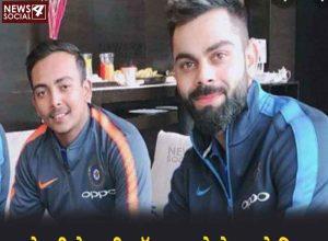 Prithvi Shaw and Virat Kohli