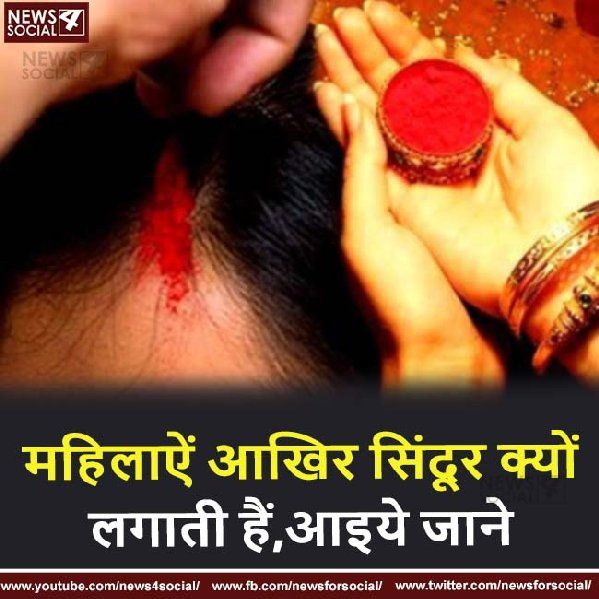 hindu facts