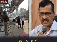 CAA Arvind kejriwal