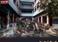 Delhi Protest School