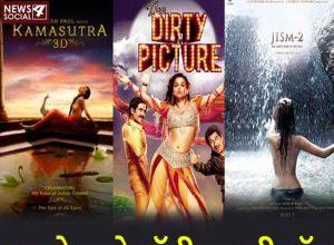 bold movie of bollywood