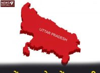 Yadav in UP