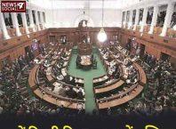 delhi assembly muslim mla