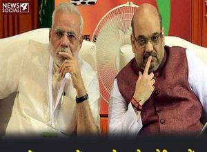 Amit Shah and PM Modi
