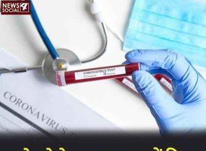 latest news on corona virus