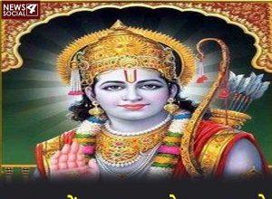 रामायण में भगवान राम के इस झूठ को अभी तक आप रामायण में भगवान राम के इस झूठ को अभी तक आप नहीं पकड़ पाए होंगे !नहीं पकड़ पाए होंगे !