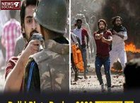 Delhi Riots During 2020:शाहरूख